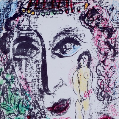 Details of Marc Chagall - At the Circus, 1963