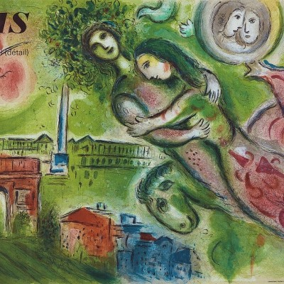 Details of Marc Chagall : Roméo et Juliette. Paris, 1964