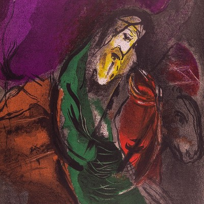 Details of Marc CHAGALL   Jeremiah  1956