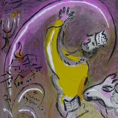 Details of Marc CHAGALL  Solomon 1956