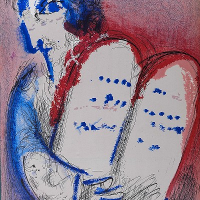 Details of Marc CHAGALL  Moses