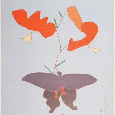 Details of Morikazu Kumagai - Lily and butterfly (Galerie David et Garnier), 1964